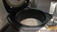 Фото приготовления рецепта: Йогурт с фруктами и ягодами (в мультиварке) - шаг №1