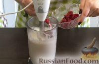 Фото приготовления рецепта: Йогурт с фруктами и ягодами (в мультиварке) - шаг №5