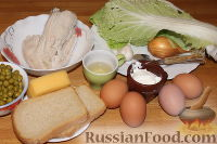 Фото приготовления рецепта: Салат из пекинской капусты с курицей и сухариками - шаг №1