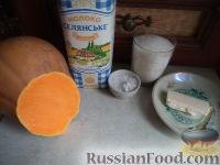 Фото приготовления рецепта: Тыквенная каша - шаг №1