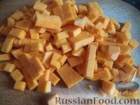 Фото приготовления рецепта: Тыквенная каша - шаг №2
