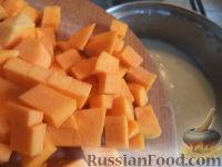 Фото приготовления рецепта: Тыквенная каша - шаг №3