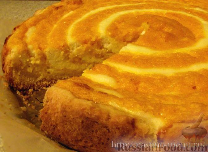 рецепт тыквенного пирога с фото