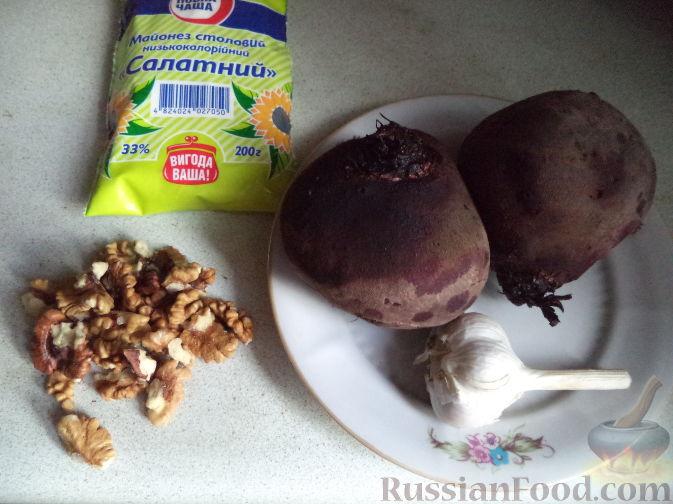 рецепт салата из ананасов и грецких орехов