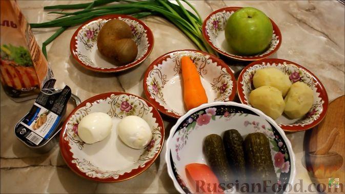 Салат с печенью трески - Пошаговый рецепт с фото