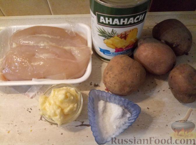 рецепт салата из курицы с ананасом и перцем