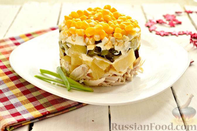 салат курица с ананасом пошаговый рецепт с фото