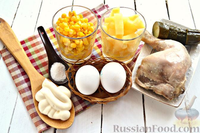 рецепт салата куриное мясо яйца