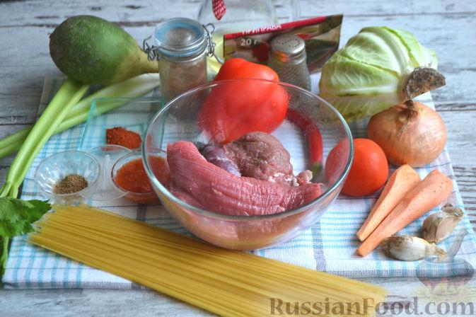 Фото приготовления рецепта: Лагман по-узбекски - шаг №1