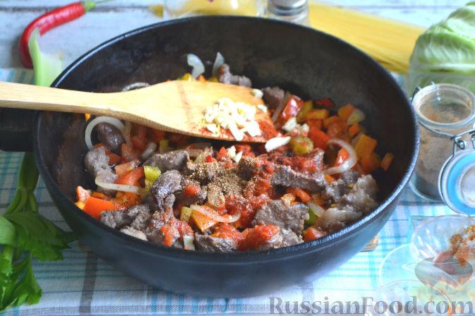 Фото приготовления рецепта: Лагман по-узбекски - шаг №9