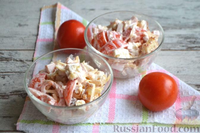 салат рецепт с ветчиной с помидорами и сыром