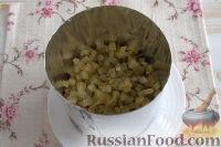 Фото приготовления рецепта: Праздничный винегрет с картофельными чипсами - шаг №8