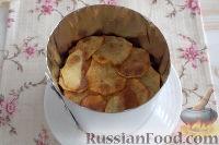Фото приготовления рецепта: Праздничный винегрет с картофельными чипсами - шаг №11