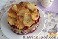 Фото приготовления рецепта: Праздничный винегрет с картофельными чипсами - шаг №12