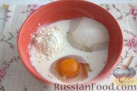 Фото приготовления рецепта: Фытыр по-египетски - шаг №3