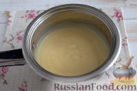 Фото приготовления рецепта: Фытыр по-египетски - шаг №4