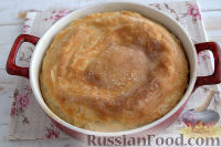 Фото приготовления рецепта: Фытыр по-египетски - шаг №11