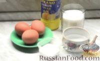 Фото приготовления рецепта: Заварной белковый крем - шаг №1