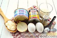 Фото приготовления рецепта: Салат с тунцом и рисом - шаг №1