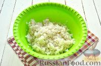 Фото приготовления рецепта: Салат с тунцом и рисом - шаг №2