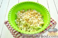 Фото приготовления рецепта: Салат с тунцом и рисом - шаг №3