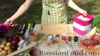 Фото приготовления рецепта: Курица на гриле, с овощами и соусом барбекю - шаг №1