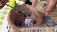 Фото приготовления рецепта: Курица на гриле, с овощами и соусом барбекю - шаг №5