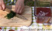Фото приготовления рецепта: Курица на гриле, с овощами и соусом барбекю - шаг №6