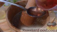Фото приготовления рецепта: Курица на гриле, с овощами и соусом барбекю - шаг №14