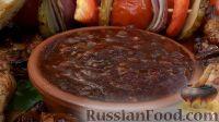 Фото приготовления рецепта: Курица на гриле, с овощами и соусом барбекю - шаг №25