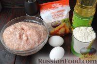 Фото приготовления рецепта: Куриный шницель из фарша - шаг №1