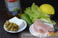 Фото приготовления рецепта: Салат с курицей, авокадо и брынзой - шаг №1