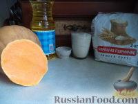 Фото приготовления рецепта: Жареная тыква сладкая - шаг №1