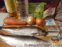 Фото приготовления рецепта: Маринованная сельдь - шаг №1