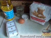 Фото приготовления рецепта: Татарские лепешки - шаг №1