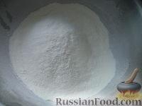 Фото приготовления рецепта: Татарские лепешки - шаг №3