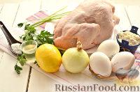 Фото приготовления рецепта: Чихиртма (куриный суп по-грузински) - шаг №1