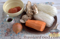 Фото приготовления рецепта: Густой грибной суп с фунчозой - шаг №1