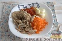 Фото приготовления рецепта: Густой грибной суп с фунчозой - шаг №2