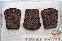 Фото приготовления рецепта: Бутерброды с сыром и овощами - шаг №4