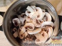 Фото приготовления рецепта: Карп фаршированный - шаг №3