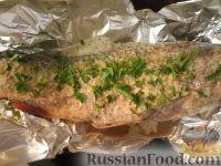 Фото приготовления рецепта: Карп фаршированный - шаг №11
