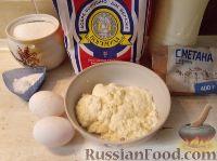 Фото приготовления рецепта: Блинчики с творогом - шаг №1