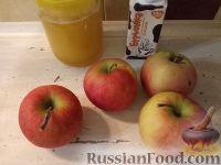 Фото приготовления рецепта: Яблоки, запеченные с медом - шаг №1