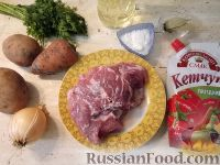 Фото приготовления рецепта: Мясо с картофелем в горшочке - шаг №1