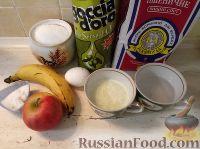 Фото приготовления рецепта: Бананы и яблоки в карамели - шаг №1
