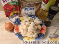 Фото приготовления рецепта: Пельмени запеченные - шаг №1