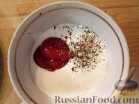 Фото приготовления рецепта: Пельмени запеченные - шаг №4