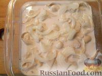 Фото приготовления рецепта: Пельмени запеченные - шаг №7