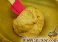 Фото приготовления рецепта: Творожно-тыквенный пирог-суфле - шаг №1